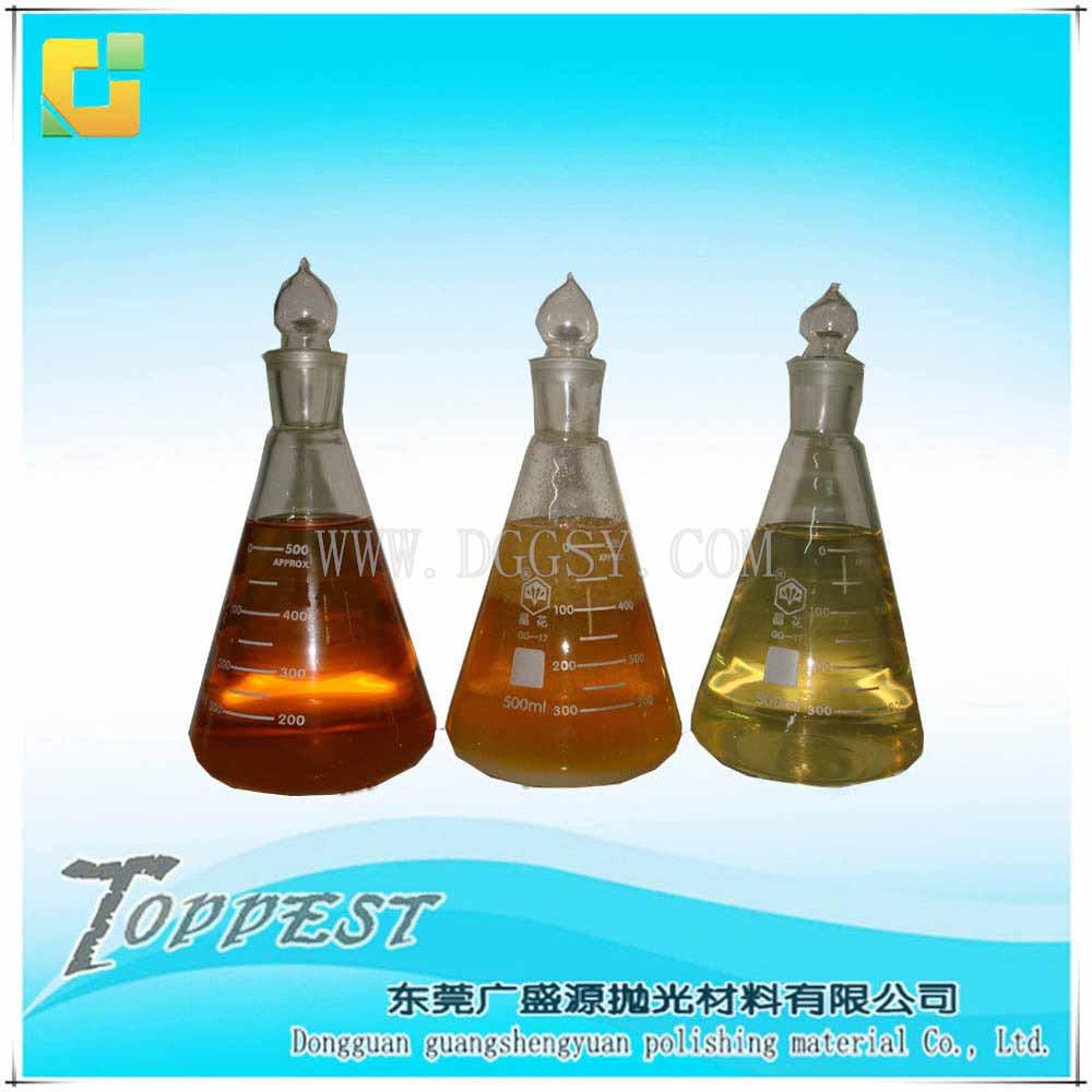 行业专用清洗剂,不锈钢清洗剂,清洗剂供应商