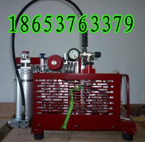空气呼吸器充气机