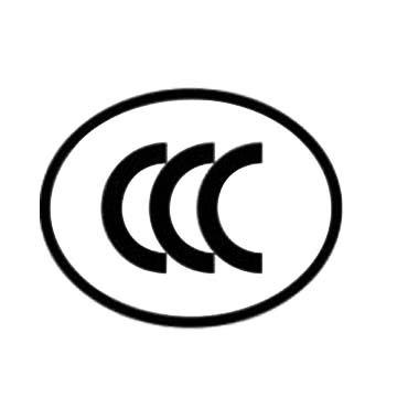 南京CCC认证代理—低压成套电气3C认证辅导、3C监审扩项