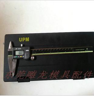 批发UPM数显卡尺 联思电子卡尺 数字卡尺