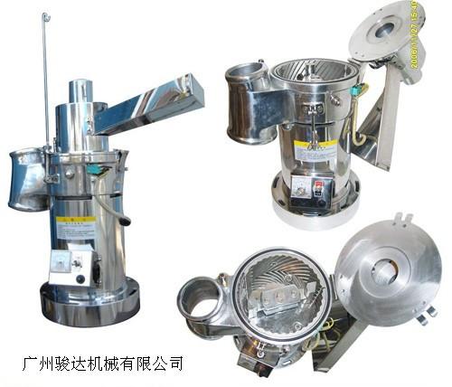 不锈钢粉碎机 不锈钢流水式粉碎机 流水式食品药材粉碎机