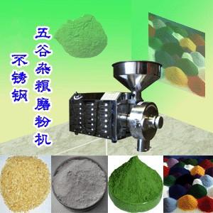 不锈钢五谷杂粮磨粉机 不锈钢食品粉碎机 不锈钢粉碎机厂家