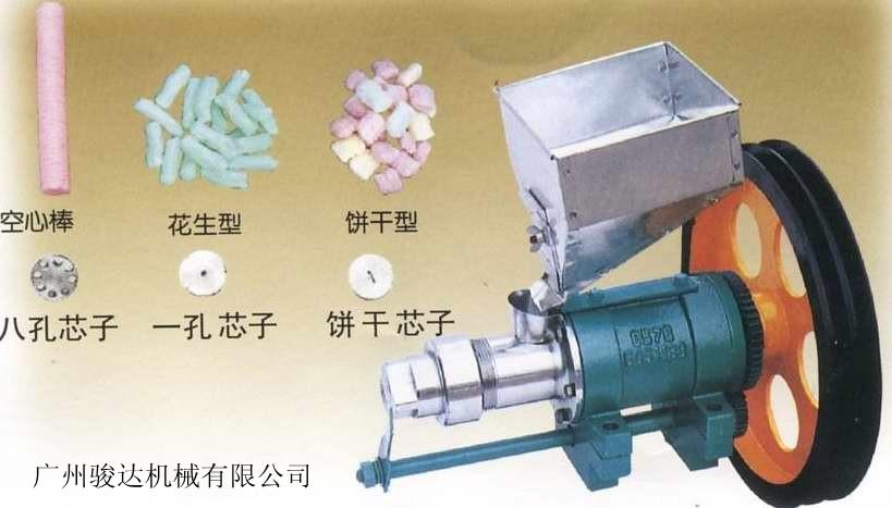 大米膨化机 多功能膨化机 空心棒机
