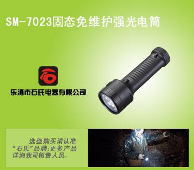 多功能袖珍信号灯,微型信号灯,充电式强光手电