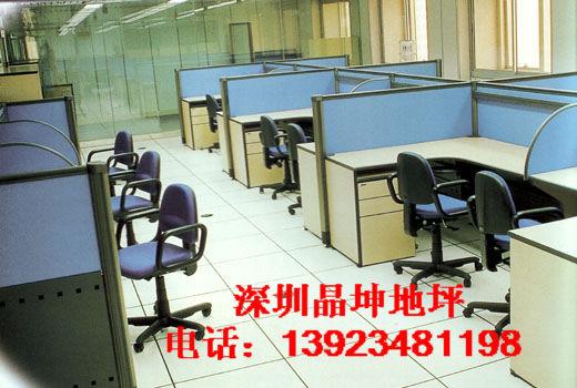 网络机房防静电高架地板 通风地板 活动地板