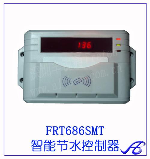 黄浦区工业区澡堂专用热水刷卡水控器