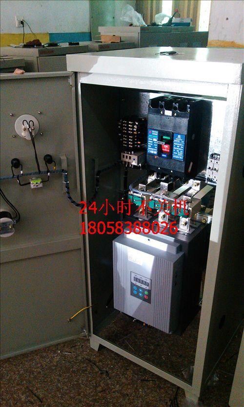 132kW软起动控制柜 水泵启动柜