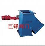 上海电动推杆三通卸料阀价格