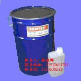广东省厂家模具矽利康硅胶特价批发