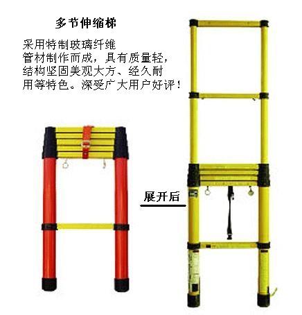 T梯子厂家 绝缘玻璃钢直梯