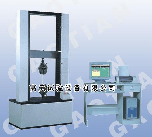 万能材料试验机 GT-MS-20KN