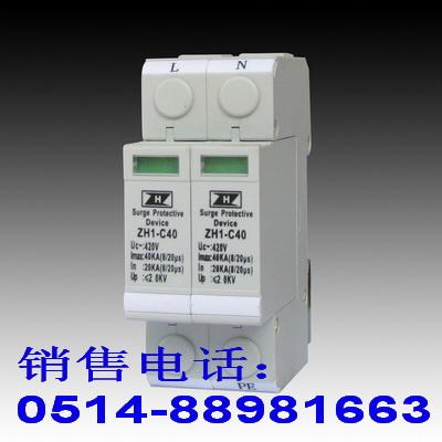 DCS系统电源防雷保护