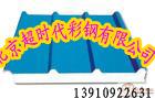北京超时代聚氨酯夹芯板好! 价格实在