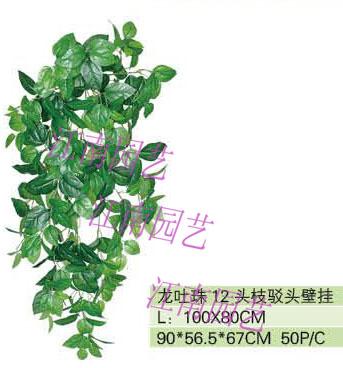 仿真壁挂 绿萝壁挂 仿真植物墙