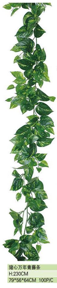 仿真藤条 仿真棕榈树 仿真椰子树