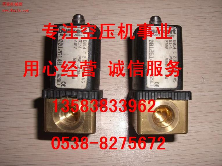 富达机油过滤器、斯可络卸载电磁阀、阿特拉斯油滤压差开关