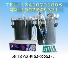 半自动AB双液点胶机AS-3000AB-1