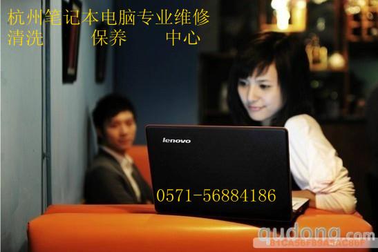 杭州市西湖区科业电脑商行的形象照片