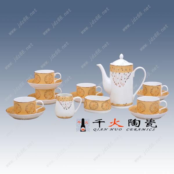 陶瓷礼品咖啡具,陶瓷礼品