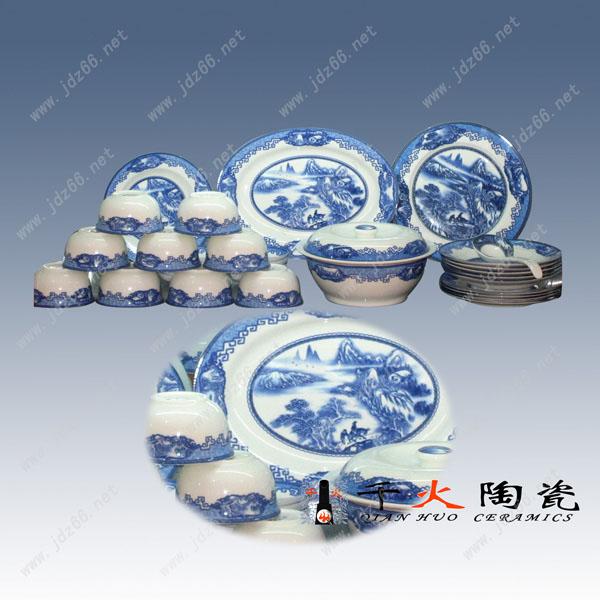 陶瓷餐具,高档礼品餐具,骨质瓷餐具