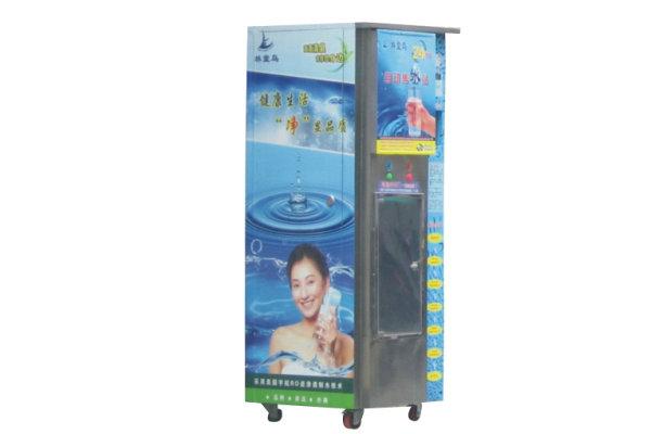 24小时售水站-广州林堂鸟水处理设备有限公司