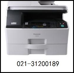 上海浦东复印机维修 佳能复印机专业维修中心