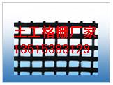 北京土工格栅厂家15865388156