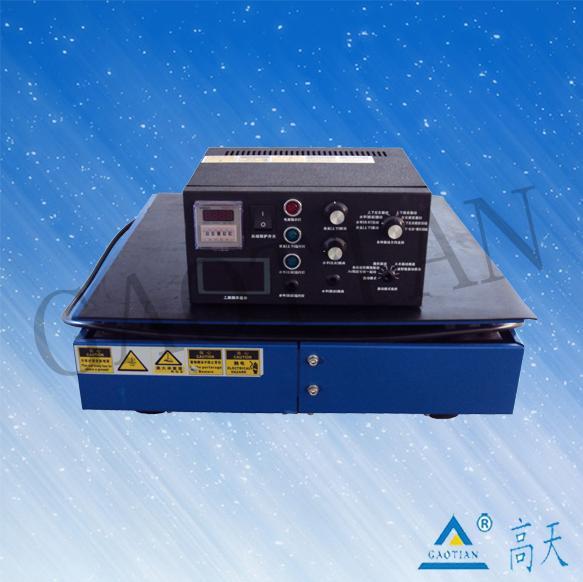电磁式工频振动台