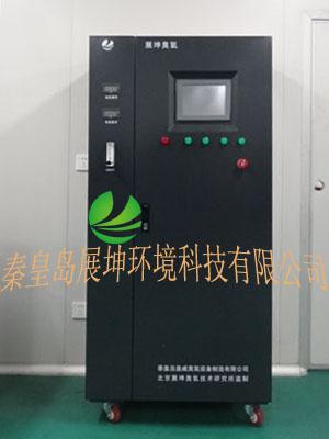 杭州自来水消毒净化用双水冷臭氧发生器