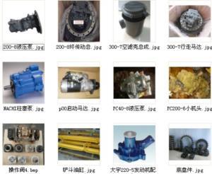 凯斯CX27B挖掘机配件代理商/斗山挖掘机配件专卖
