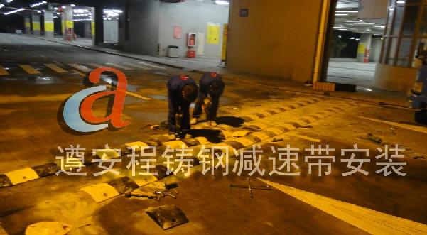 惠州减速带,深圳减速带,橡胶减速带,减速坡,停车场划线,道路划线