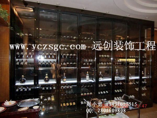 加工不锈钢酒架 展示红酒架,酒吧餐厅装饰品,家居酒柜酒杯架