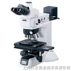 北京ECLIPSE LV150金相尼康显微镜