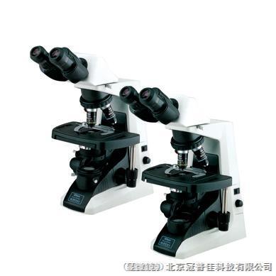 世界品牌Eclipse E200正置生物显微镜