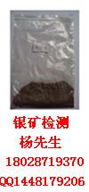 矿石检测-非金属粉末材料分析