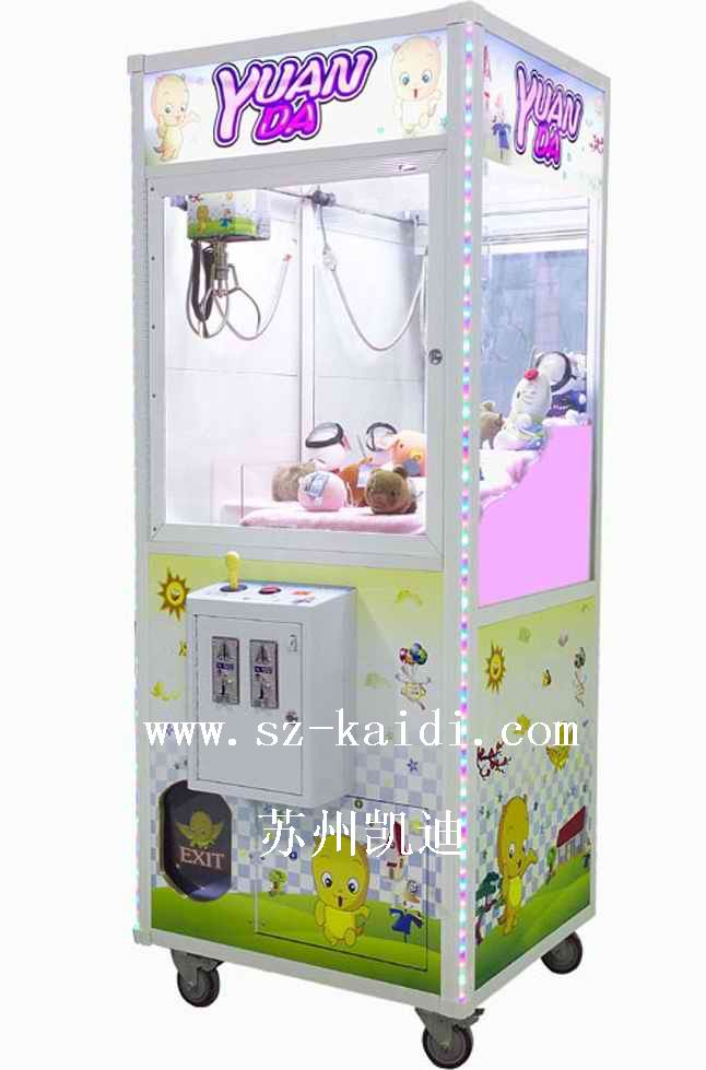 供应苏州凯迪娃娃机