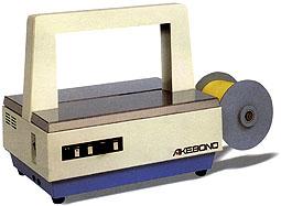 半自动打包机SM06S(立柜型) YUPACK