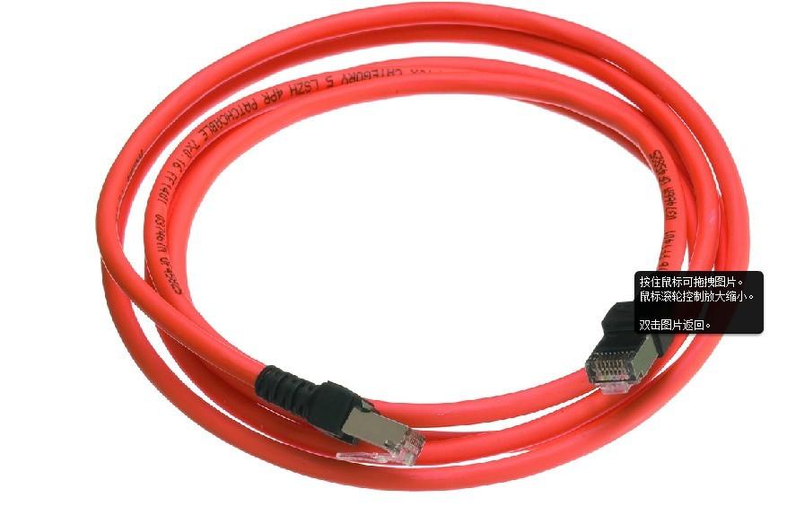 耐克森Cat6六类千兆成品网线2m非屏蔽RJ45电脑网络跳线橙色