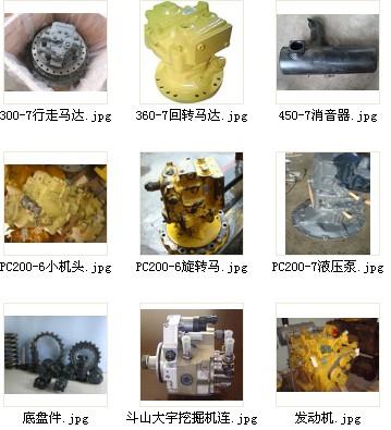 凯斯CX20B挖掘机驾驶室总成_大信重工挖掘机配件厂家直销