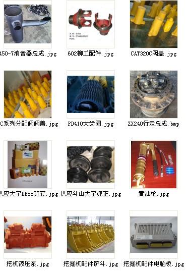 凯斯CX27B ZTS挖掘机配件代理商 恒天九五挖掘机配件供应商