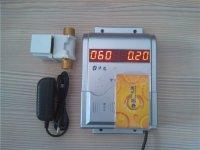 西安淋浴水控机 IC卡水控机