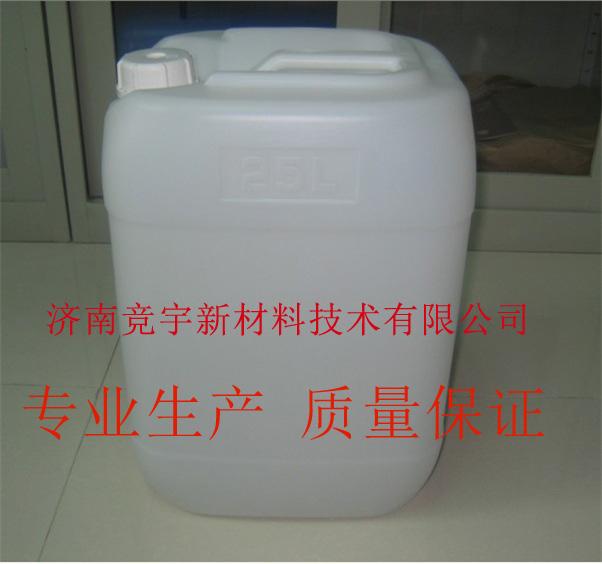 竞宇生产免清洗型焊接防飞溅剂不影响喷漆