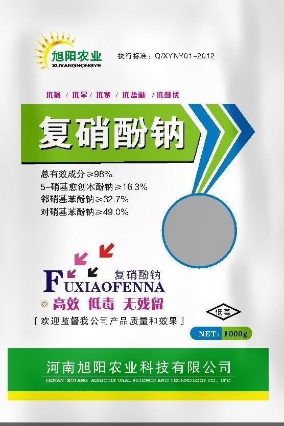 复硝酚钠厂家,复硝酚钠渔肥增效剂