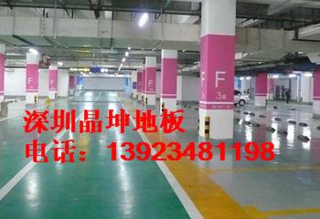贵州 云南 昆明 广西停车场环氧地面漆 厂房环氧树脂地板漆