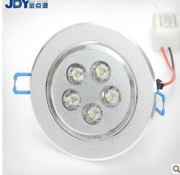 led天花灯射灯5W7W9W照明高亮 背景墙灯客厅筒灯 全套一体