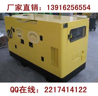 扬州10KW柴油发电机