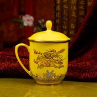 信阳帝王黄瓷礼品,信阳陶瓷工艺品,信阳陶瓷礼品