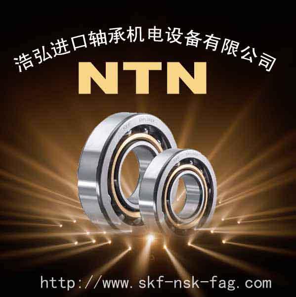 绍兴进口轴承价格绍兴SKF轴承型号浙江进口轴承绍兴NTN轴承