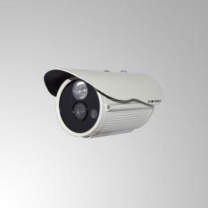 江门视频监控系统方案,视频监控系统,30米阵列红外防水摄像机