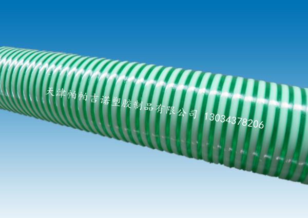 PVC塑筋增强管